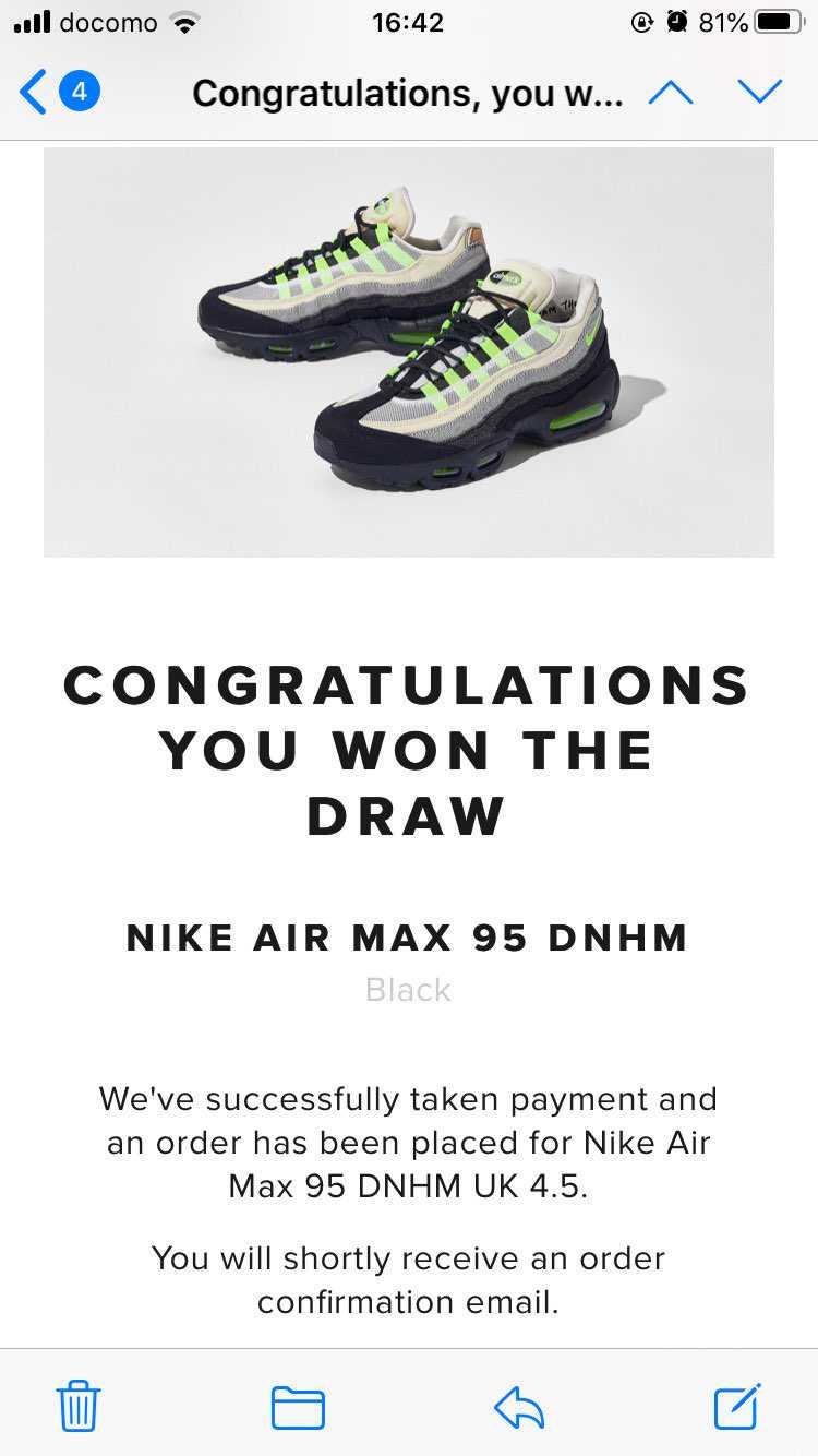 ENDで初めて当たりました。Nikeにハマって1ヶ月、本当に嬉しい😭大本命が買え