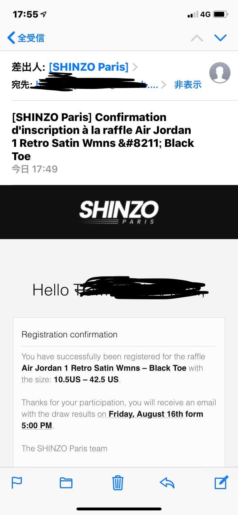 SHINZO PARISもやはり抽選参加出来るので まだの方は是非👍 フラン