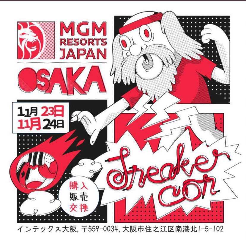 11/23.24開催予定 12時-19時 スニーカーコン ジャパン イン 大阪
