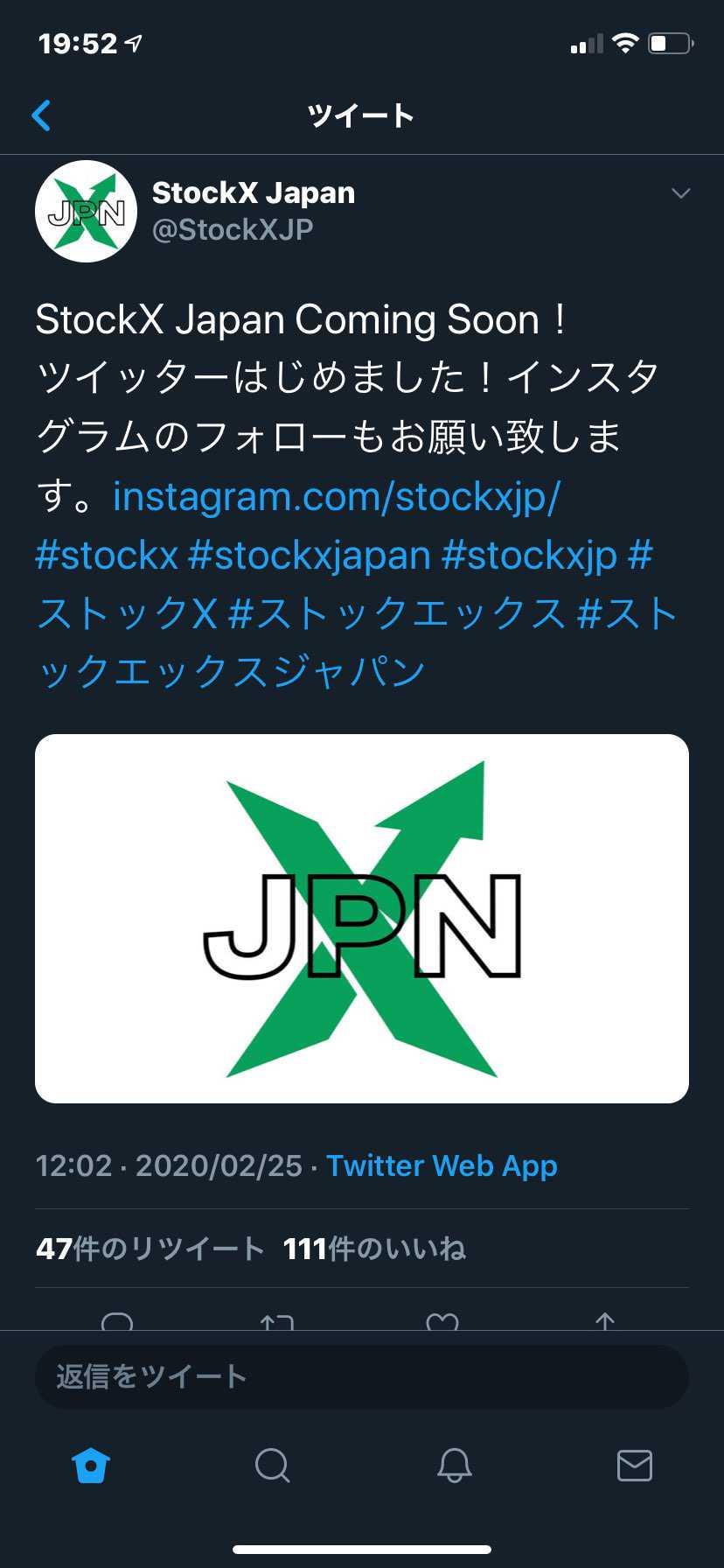 春には本格始動ですかね👍 ってよりスットコが日本語でTwitter始めましたっ