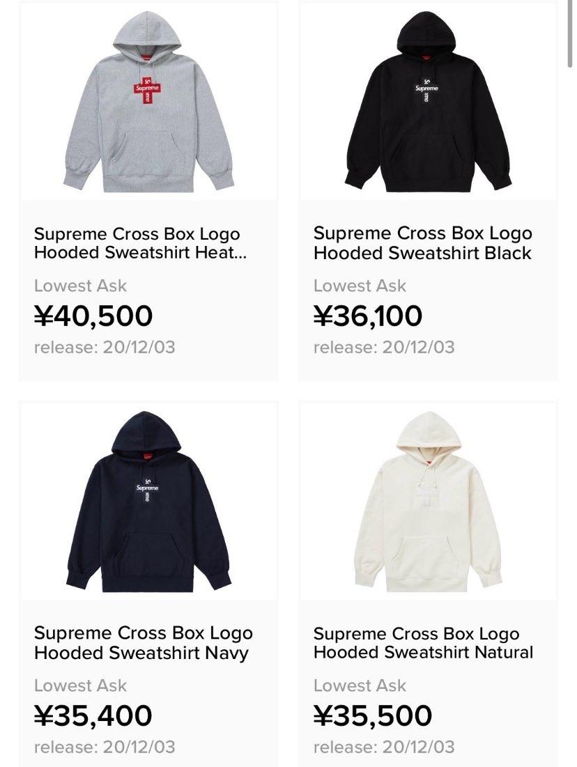この値段、、 買えたら着よう!
