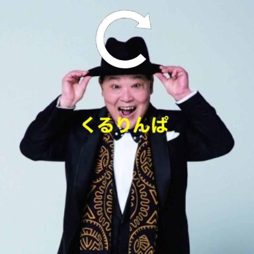 今日はこのマーク日本で一番押されたマークでしょうね