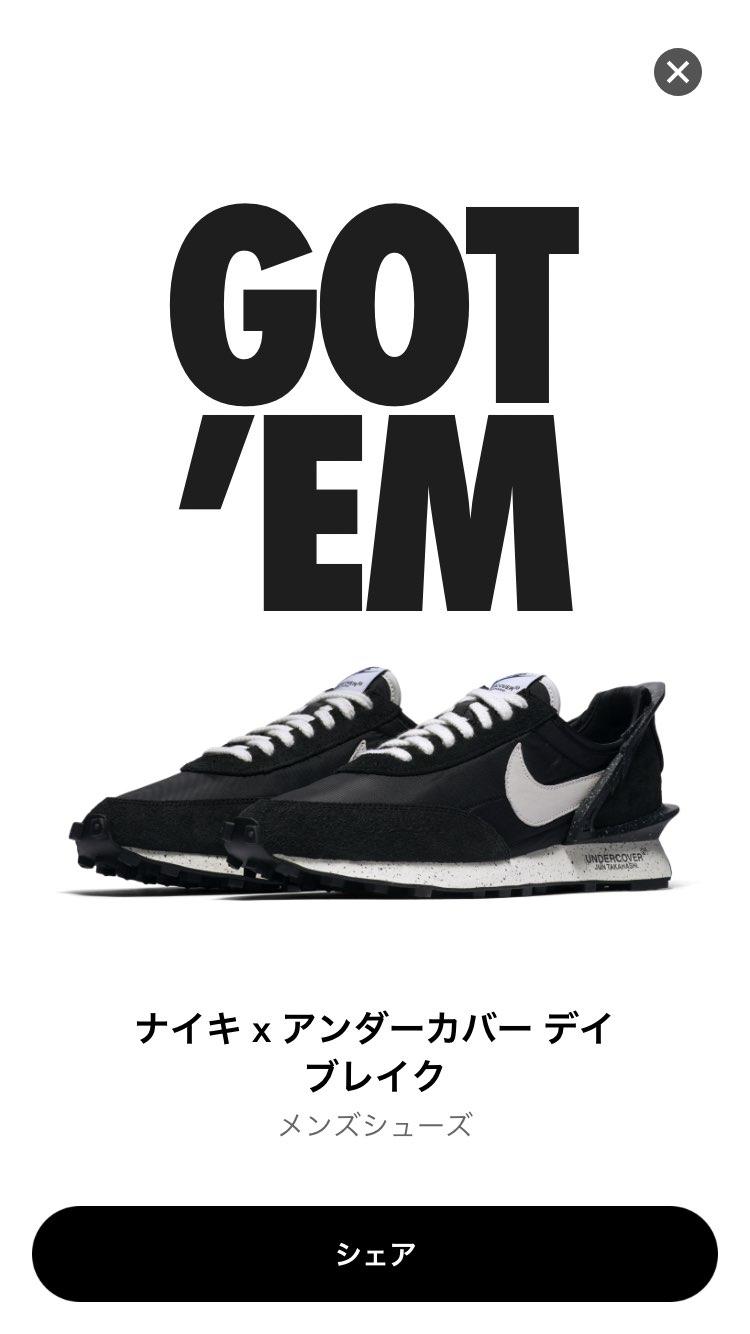 買えた…!(*´∀`*)