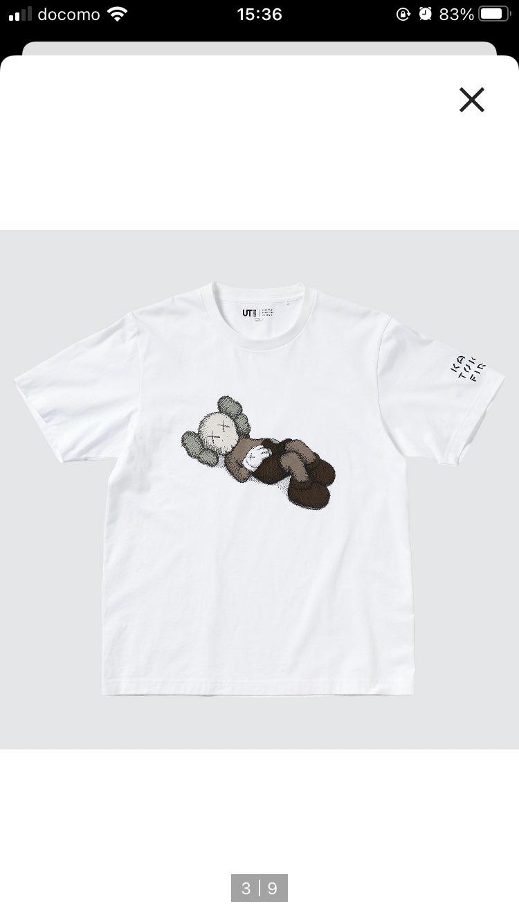 kaws tシャツのかっこよさを僕にもわかるように誰か教えて下さい!