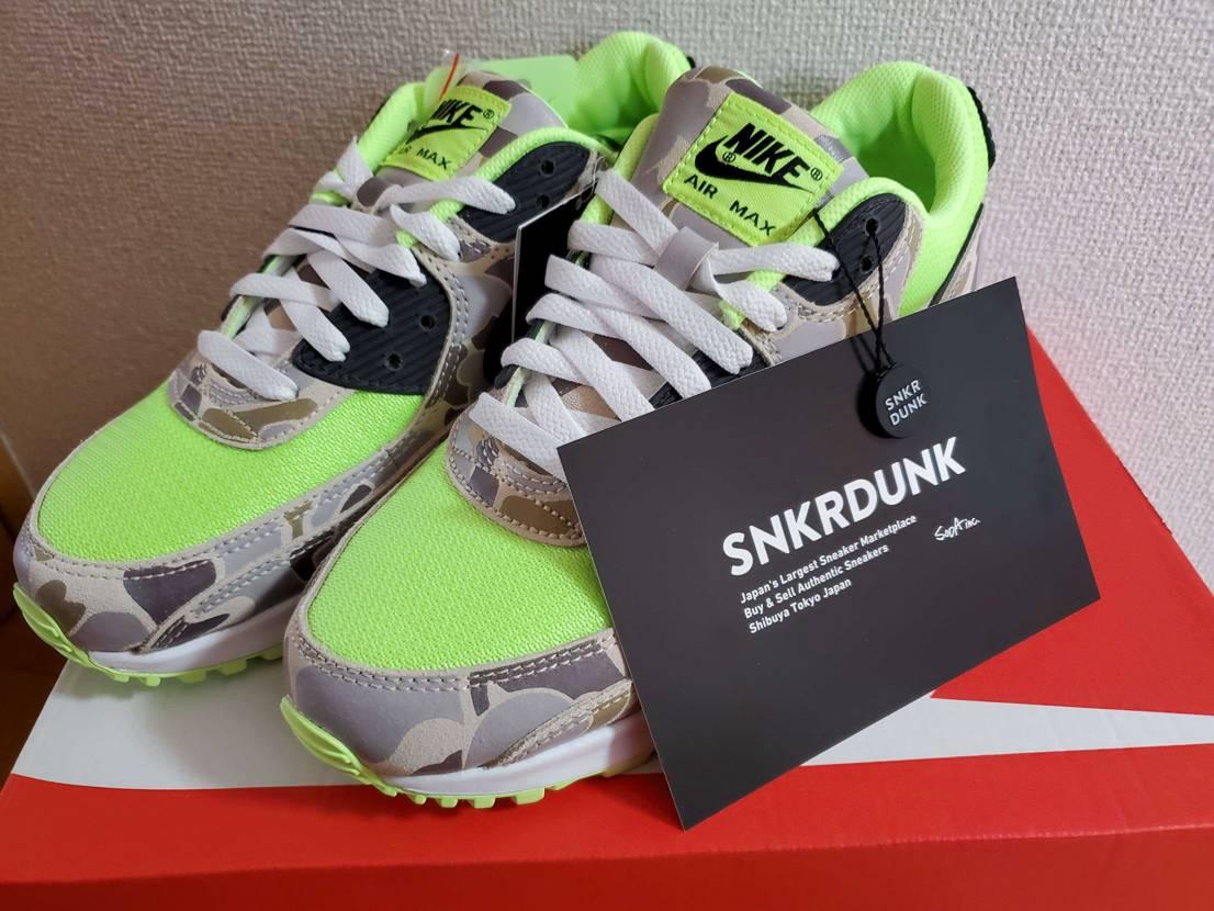 初めてスニダンで購入したスニーカーが届きましたー! 写真もカッコ良かったですが実
