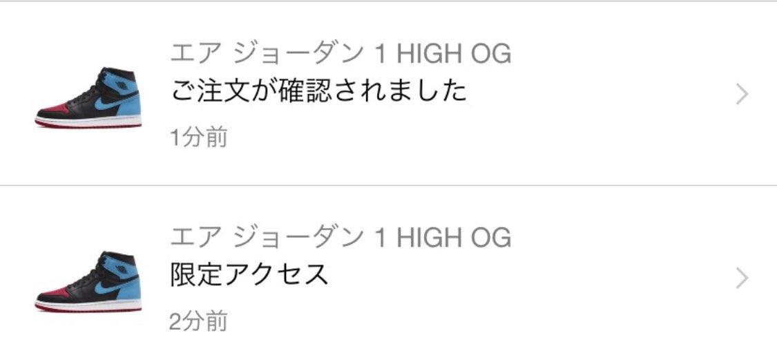 (・     ∀     ・) キテター!