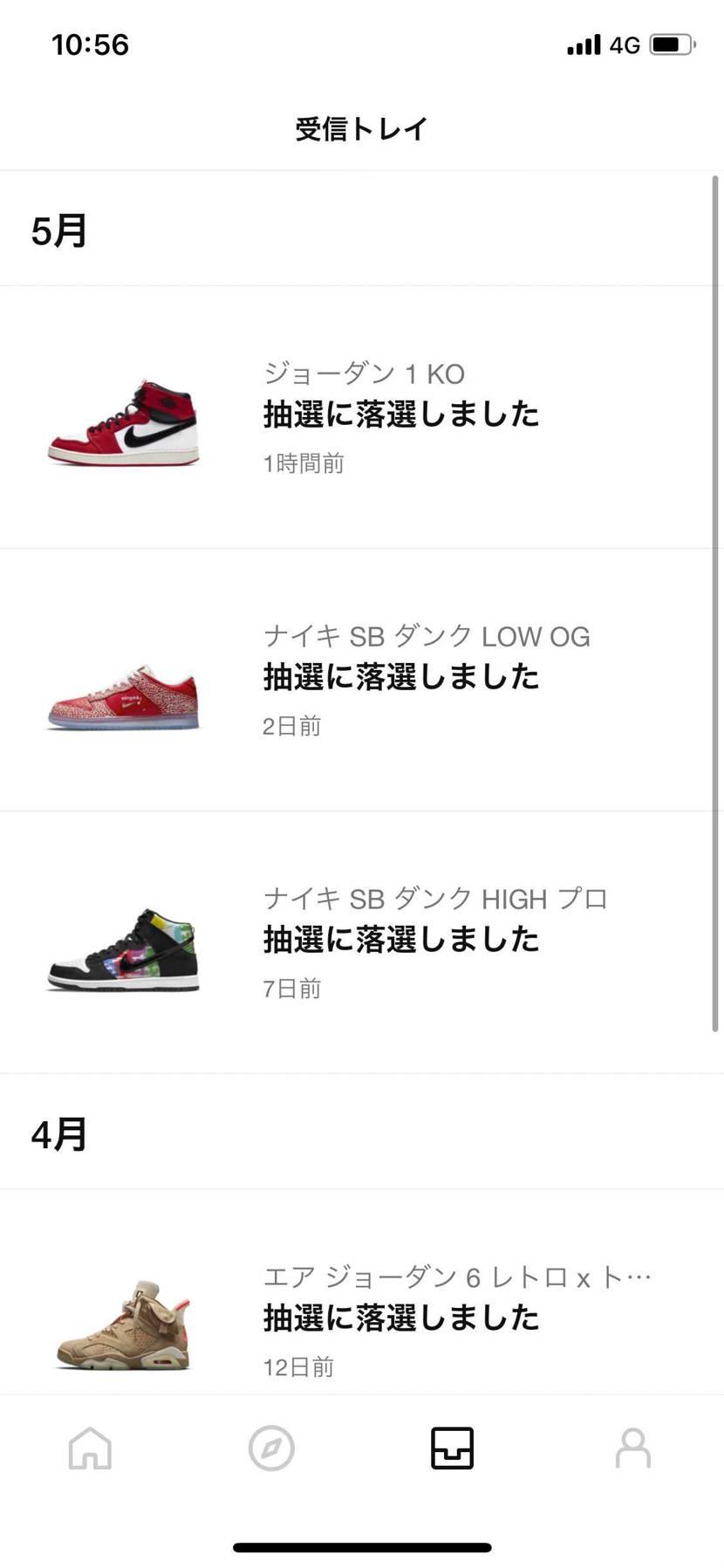 何も買わせてくれない。