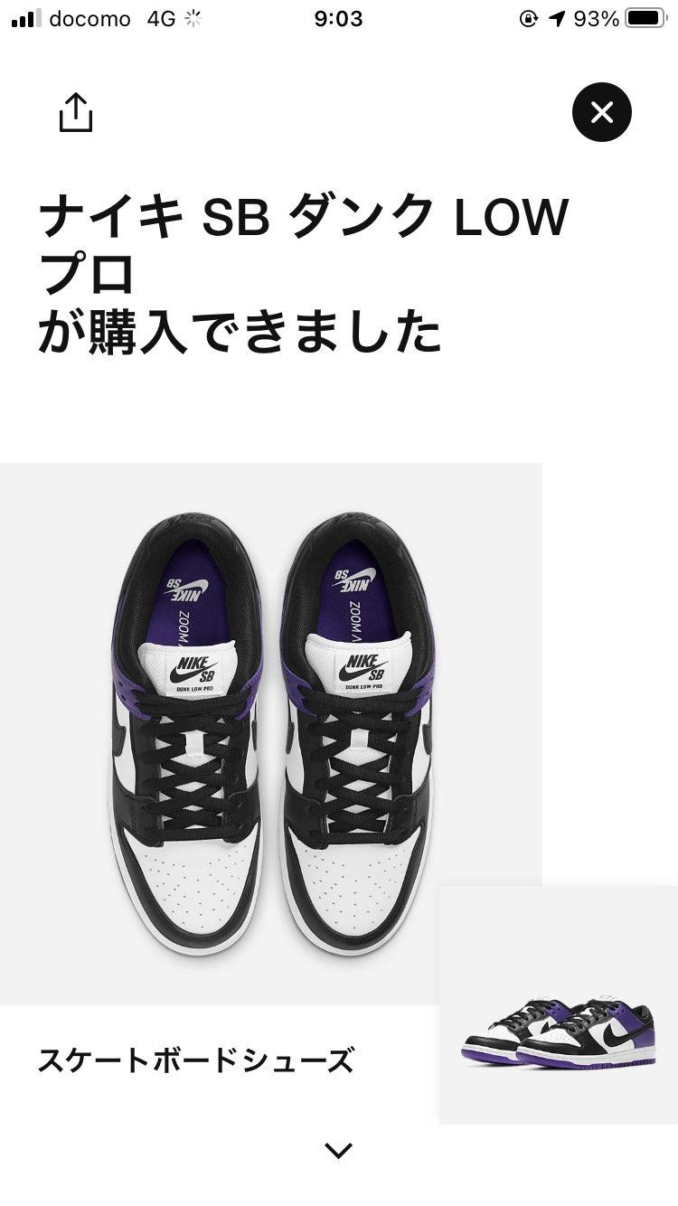 comで初購入!