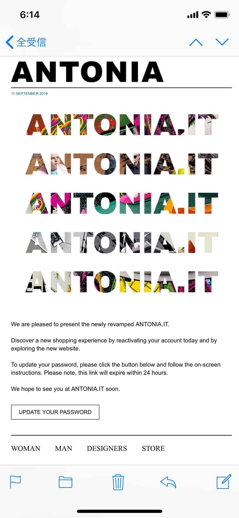 おはようございます。 ANTONIAからパスワードのアップデートしてくれって夜