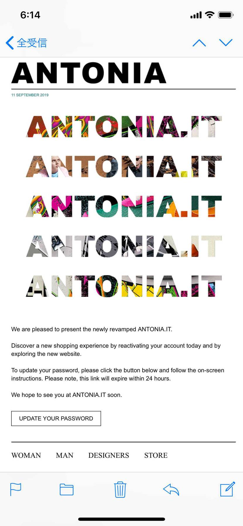 ANTONIAからこのメール受け取って、sacaiがチラついてるのでちょっと期待