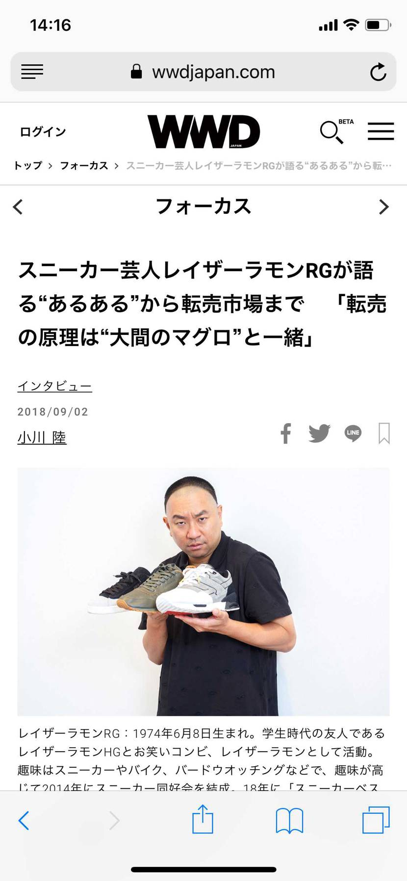 毎回この記事を読むと、 心が穏やかになり、 私も江戸時代に行こうと反省します