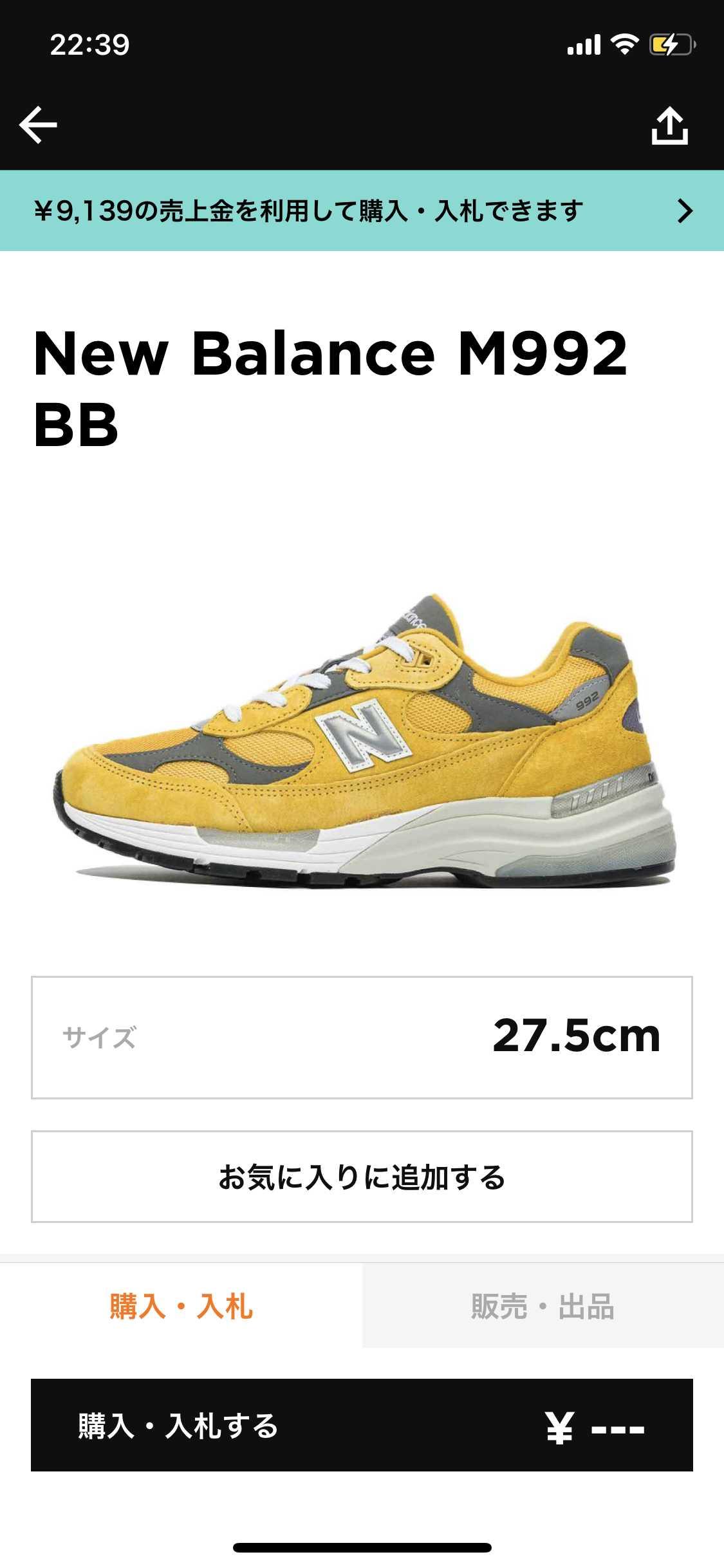 New Balance 992 BB