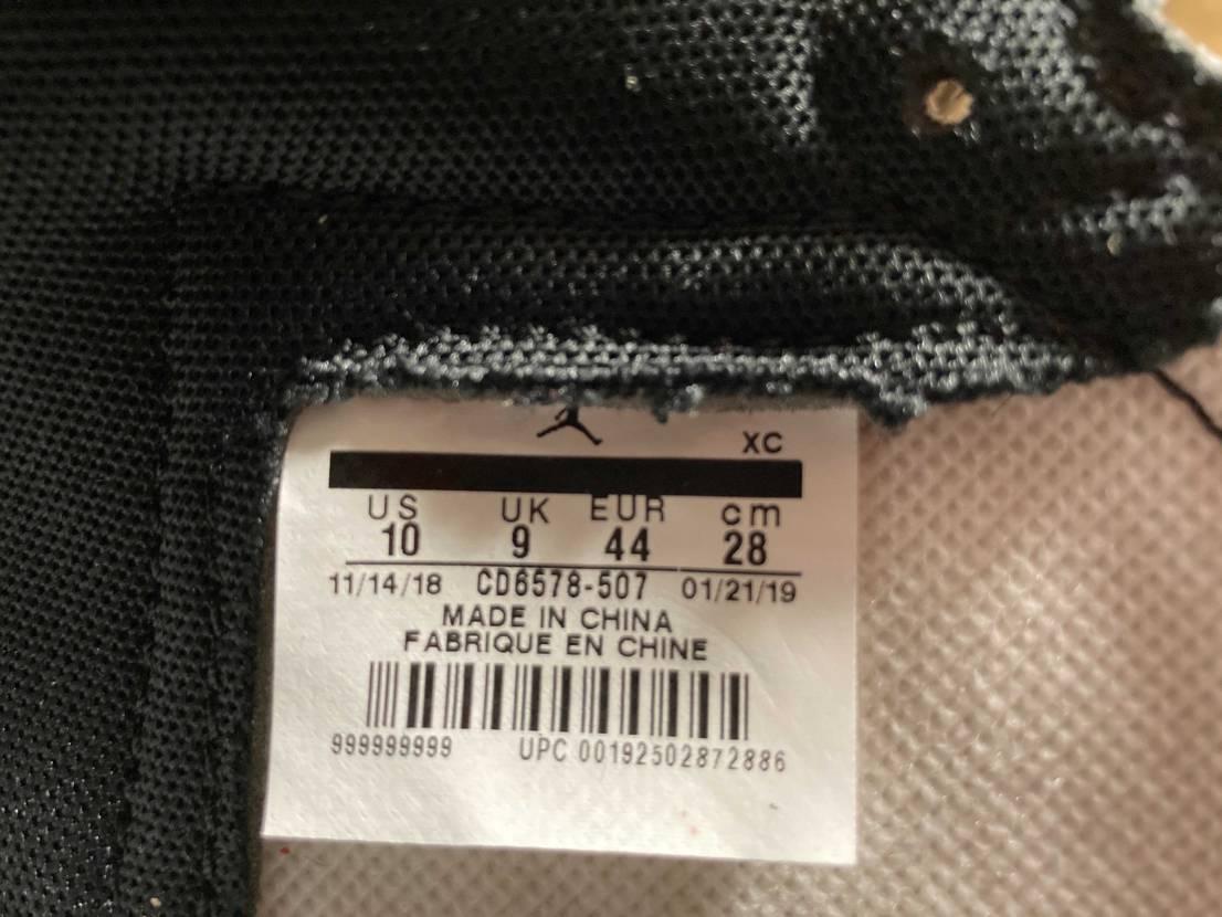 UPCの左側が999999999 こんなバグみたいな内タグあります?😰