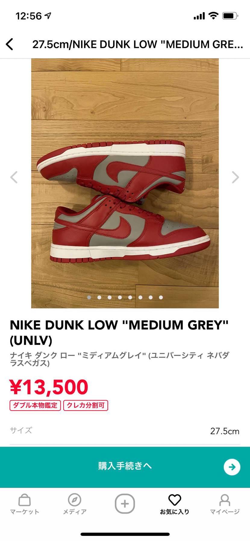 美品中古27.5cm¥13500で出品しております。
