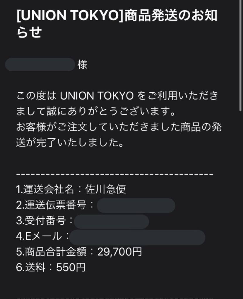UNION×AJ4明日届きそうですね😊 ホントに楽しみ!!