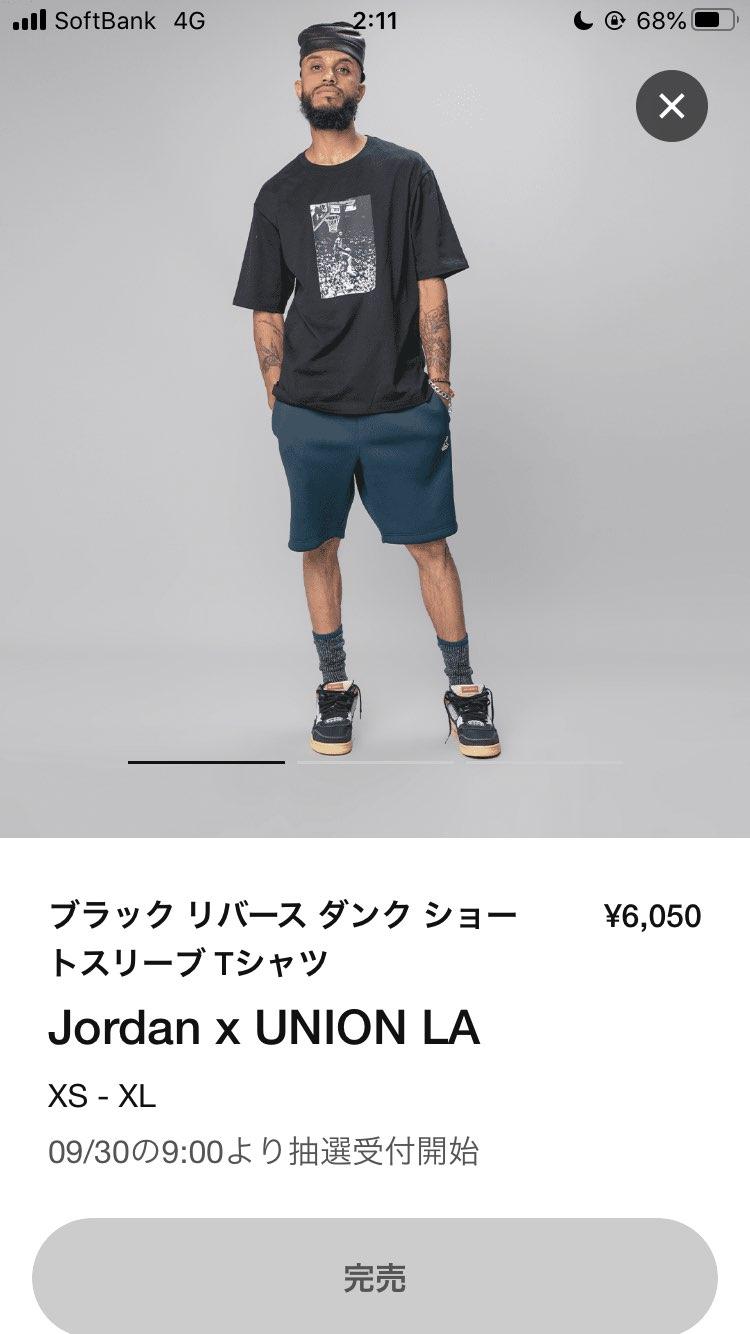スニーカー関係なくてすみません🙇♂️ このTシャツ(S〜L)新品で1枚900