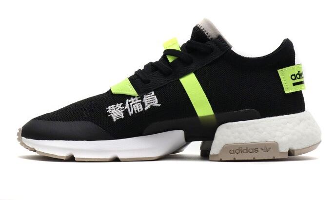 adidas Originals POD-S3.1 CORE BLACK/SOLAR YELLOW/RUNNING WHITE