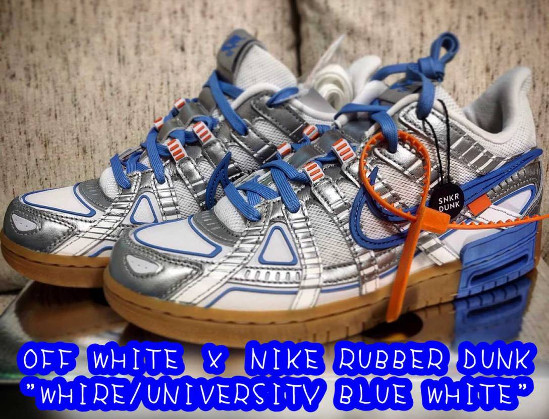 """OFF WHITE × NIKE RUBBER DUNK """"WHIRE/UNIV"""