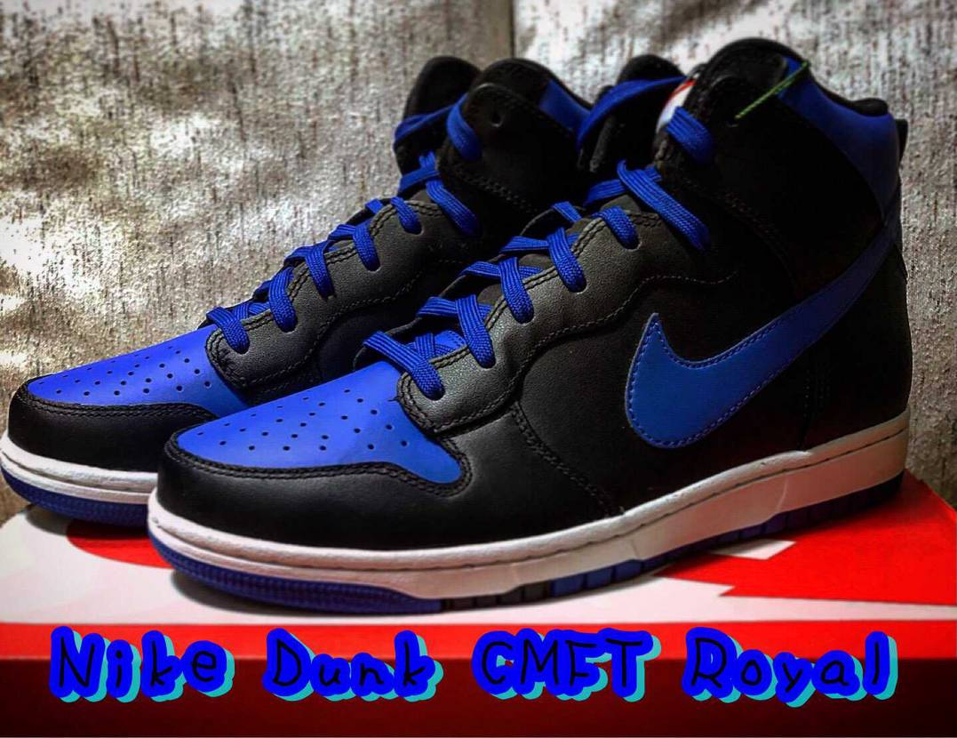 Nike Dunk CMFT Royal