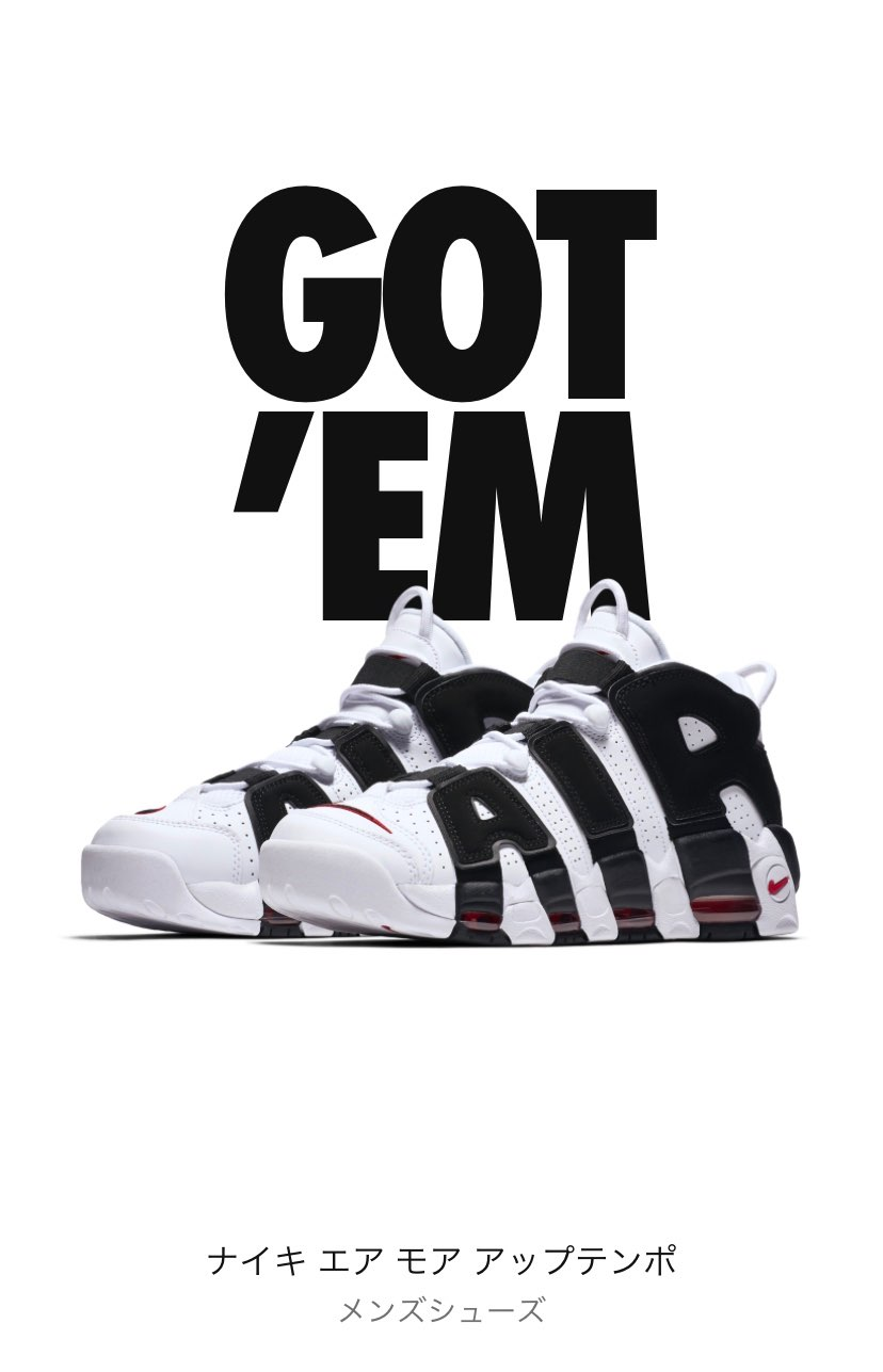 sneakersで無事に買えましたーー!! 質問に答えてくださった方々 あり