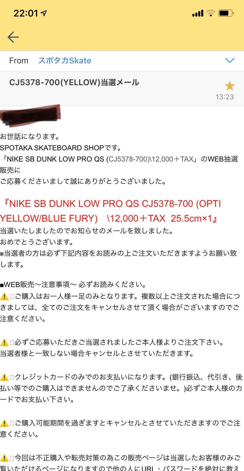 スポタカさんありがとうございますありがとうございます٩( 'ω' )و#dunk
