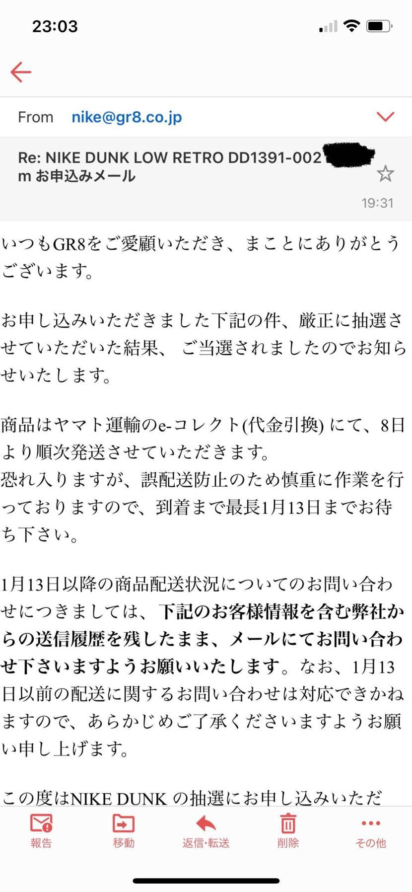 本日、新宿にて アンディ→ダメ アトモス→一般ダメ 落ち込んでましたが、今メ