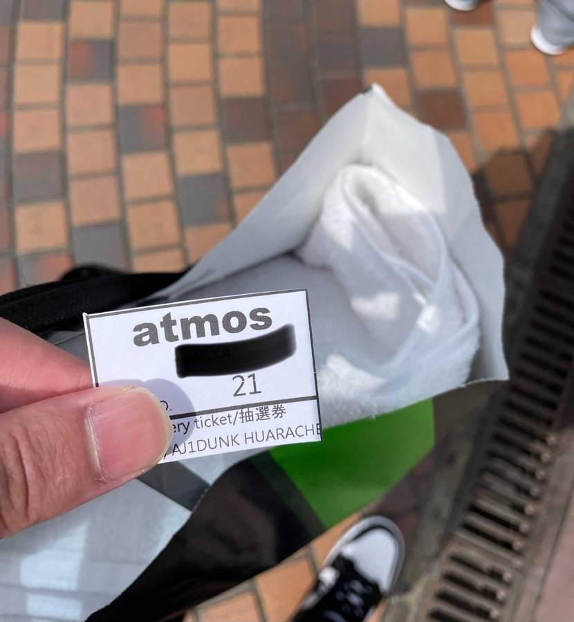 アトモス神社⛩大凶😇 並んだ中で1番最後でしたwww 明日は、、、わかってる
