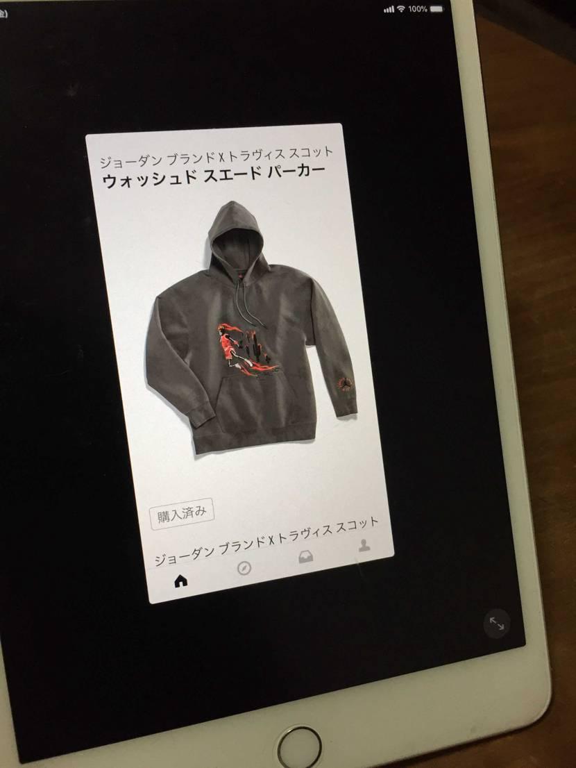スニーカーでは無いのですが・・・  まさかの嫁アカ!!
