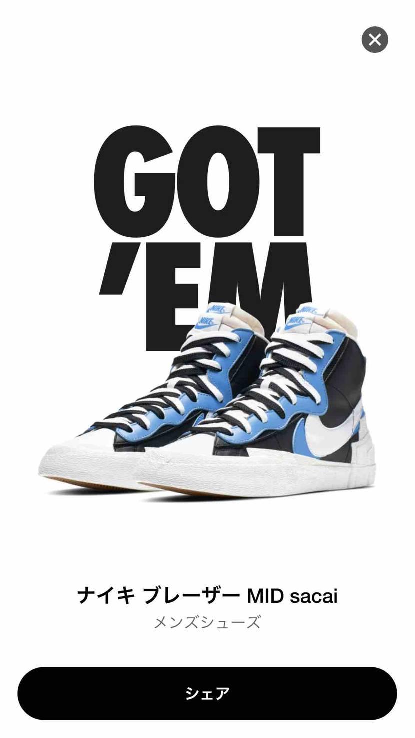 初当選  やっときました! Nikeさん  ありがとう御座います😊