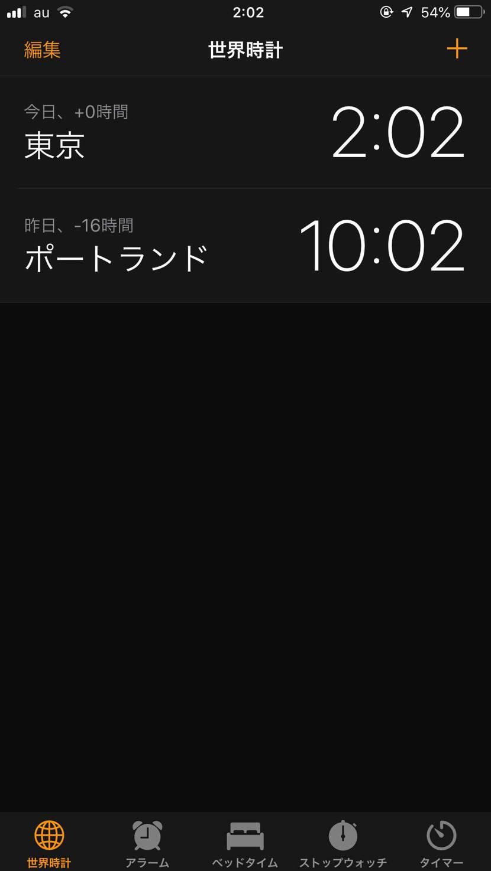 何気なく世界時計を見て分かった気がする。なるほどねぇ。#nike