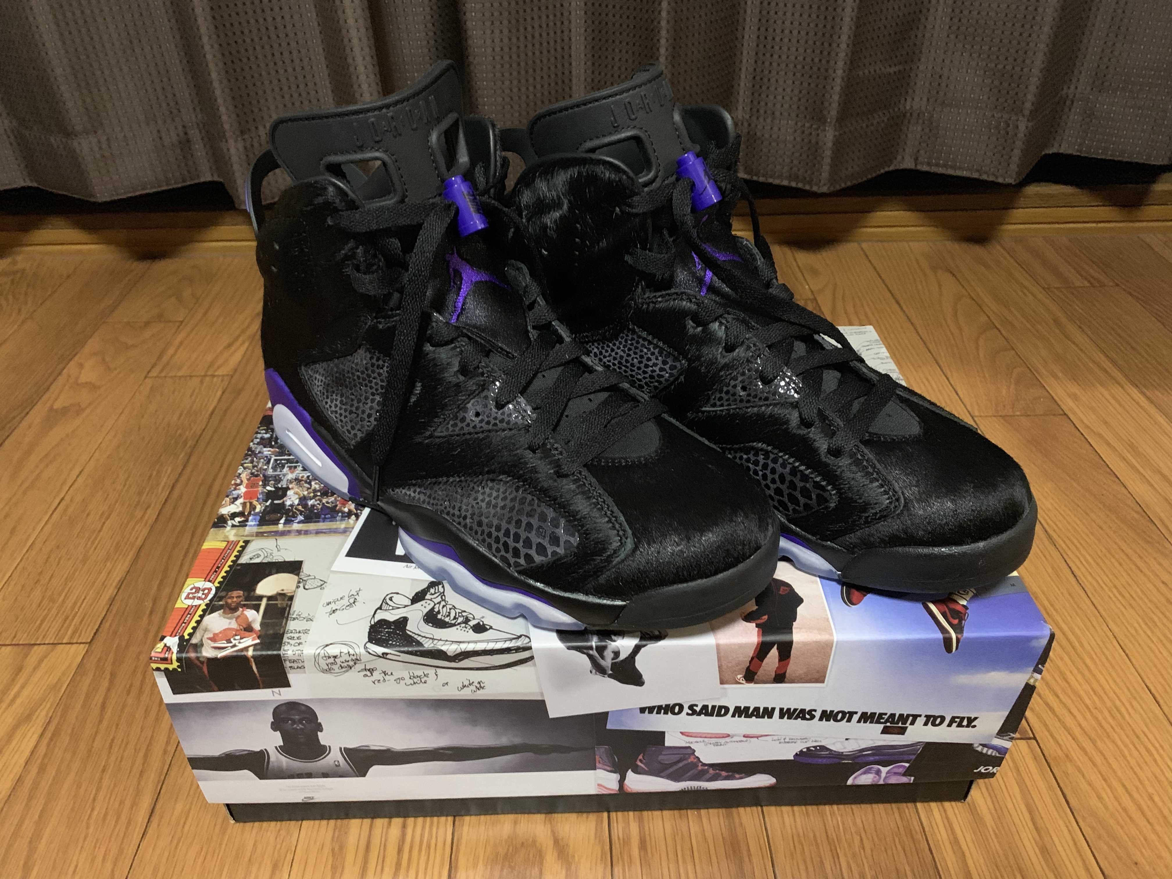 ナイキ エアジョーダン6 NRG ブラック/ダークコンコルド