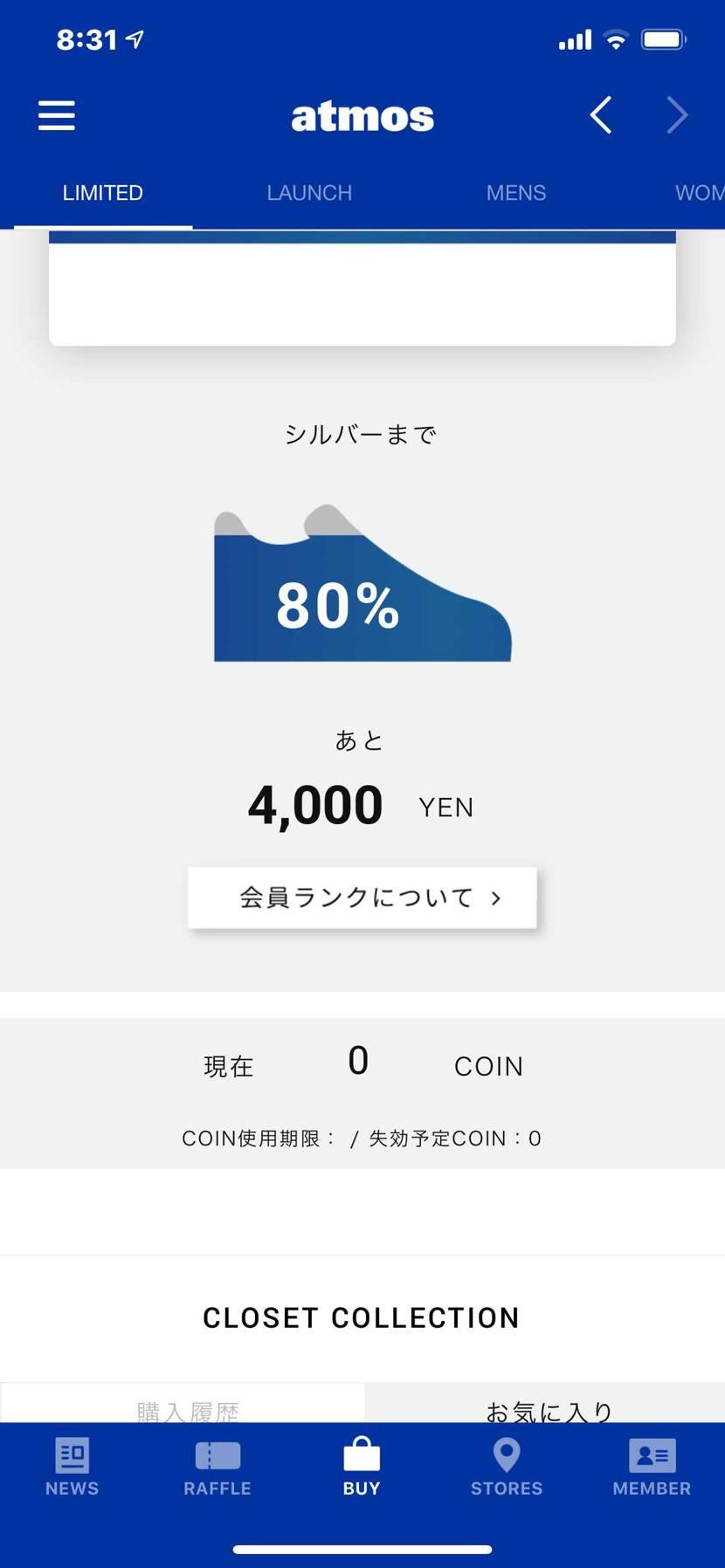 購入履歴消えてますが 16000円のランクアップが(^^)  ダックちゃん