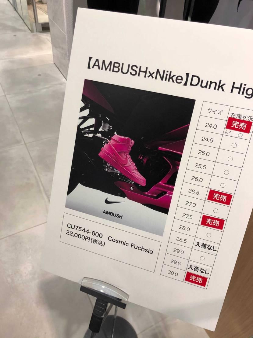 阪急うめだ本店 26.5〜27.5cmが並び30番台で無しでした。 supre