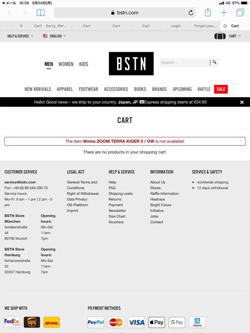 BSTN当選メールきたのですが 支払いでミスってしまい やり直そうとしてメー
