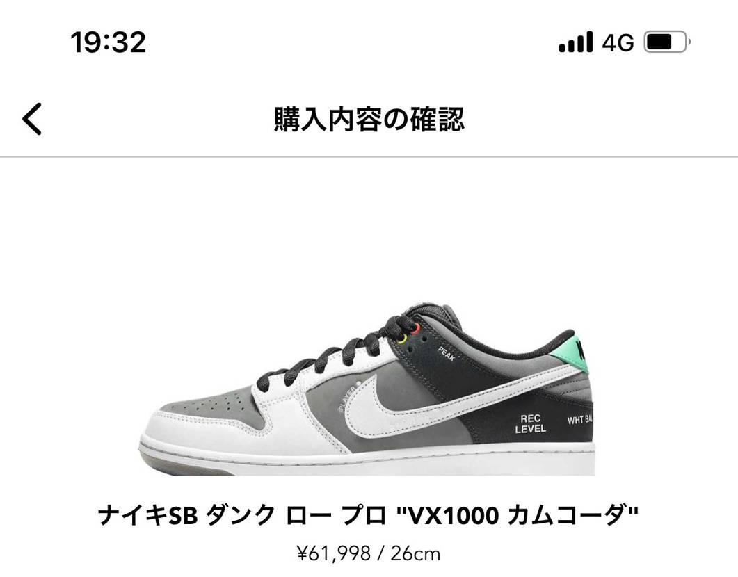 70000円で購入した(T_T) もう......60000? 速くない?