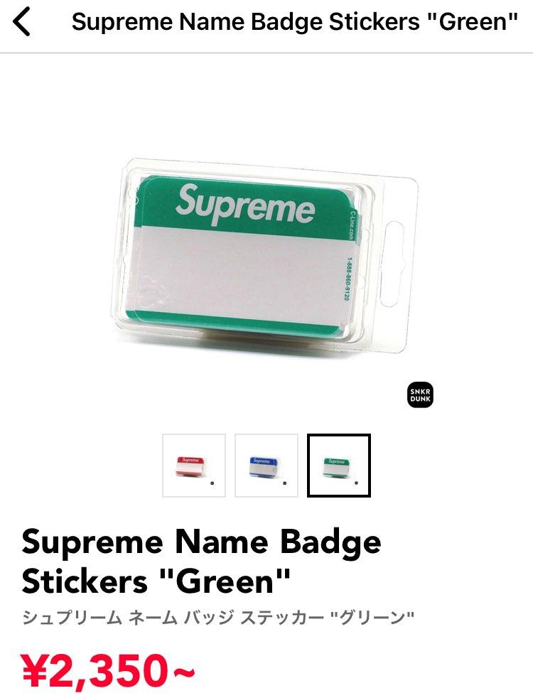 これ3000円でオファーするので、出品していただける方いませんか?