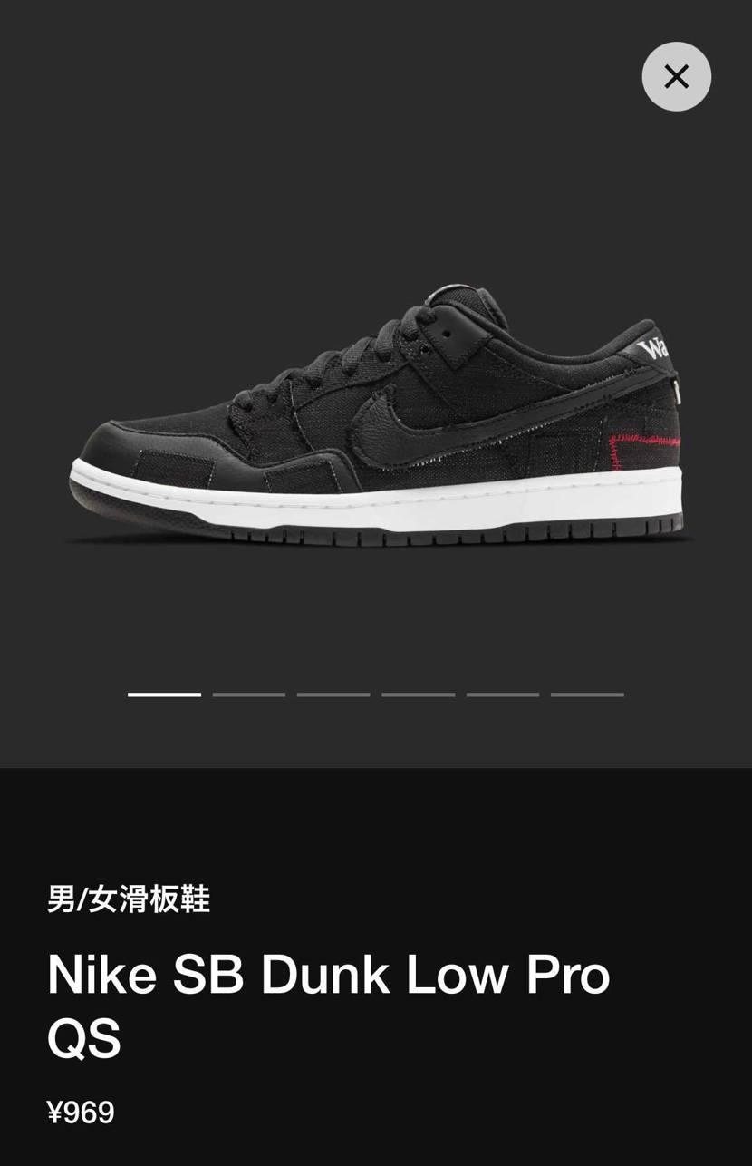 中国では発売されてる 日本はいつ?!?!