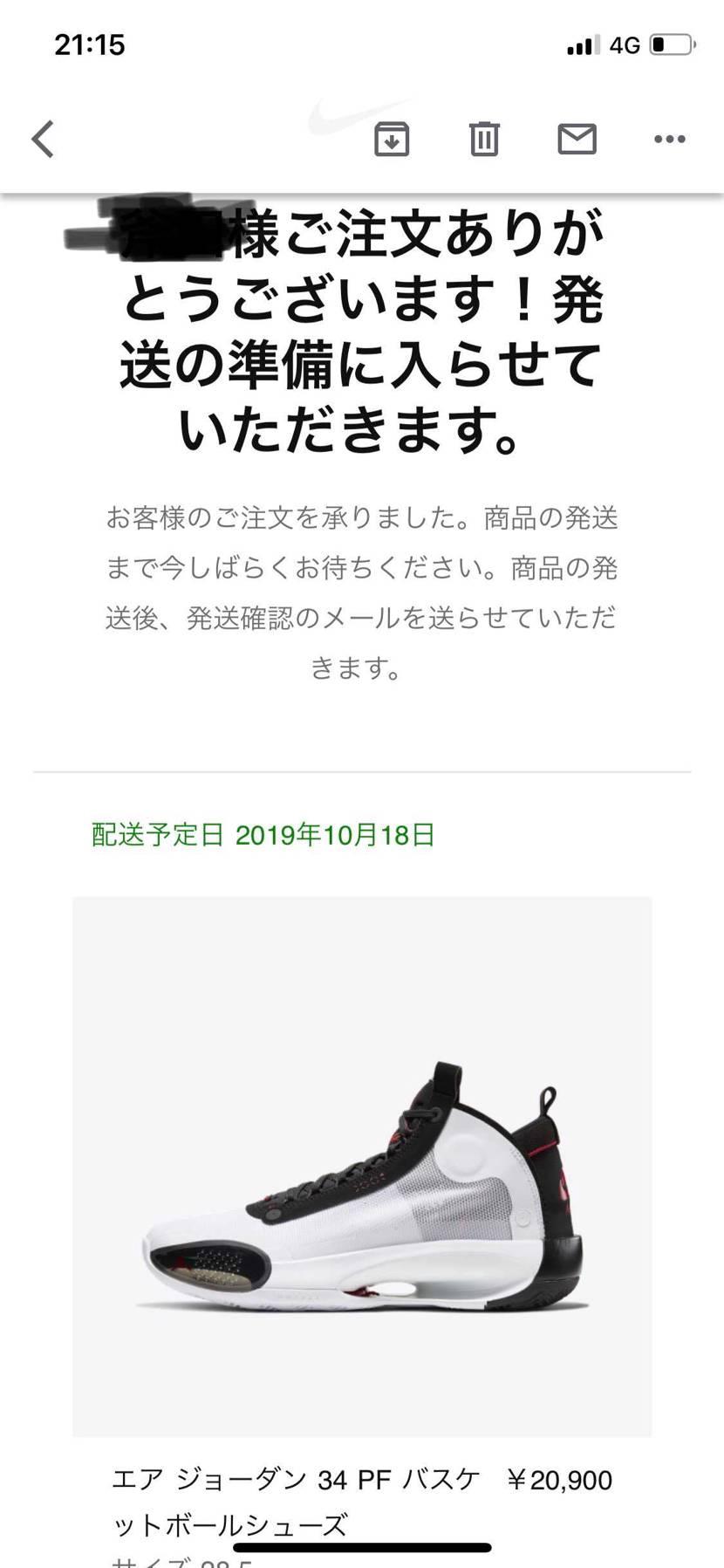 先日、京都のバスケ専門店で試着。 サイズがなかったので幅は狭かったけどグリップ