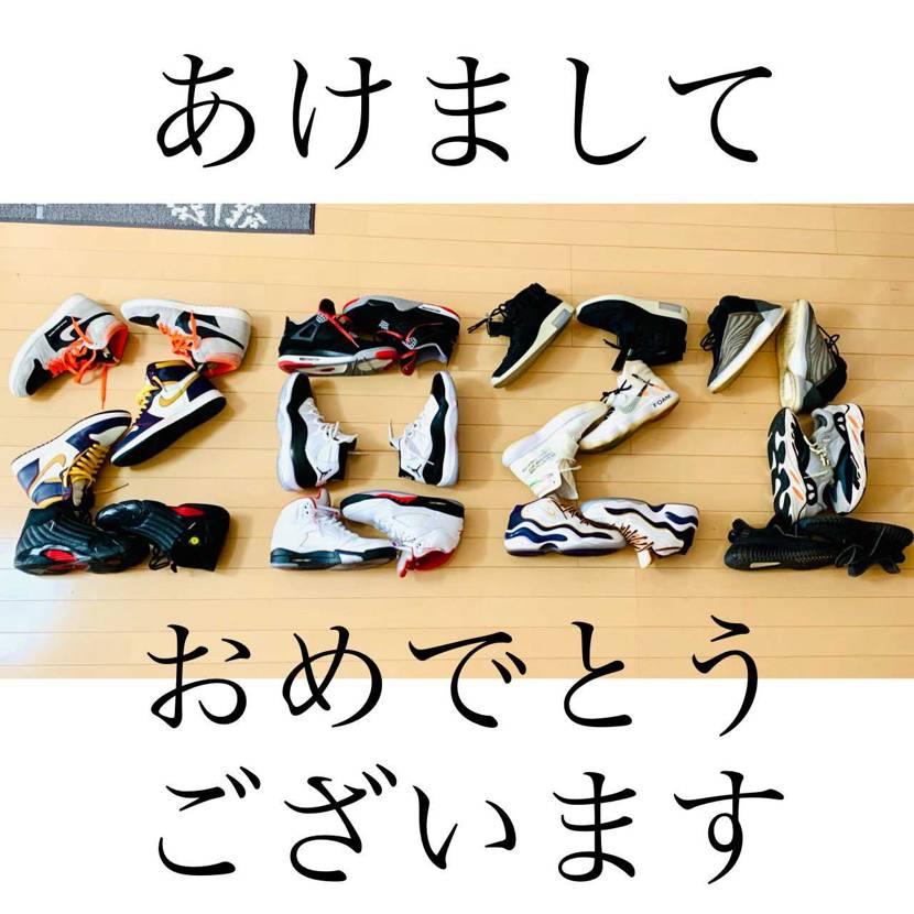 あけましておめでとうございます。 今年も皆々様にとって良き一年になりますよう