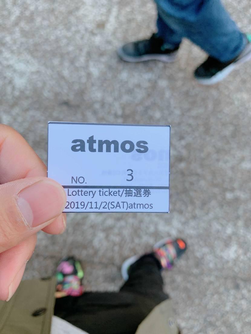 アトモス京都! 買えました!恐らく各1くらいです。 かなり数少なかったんです