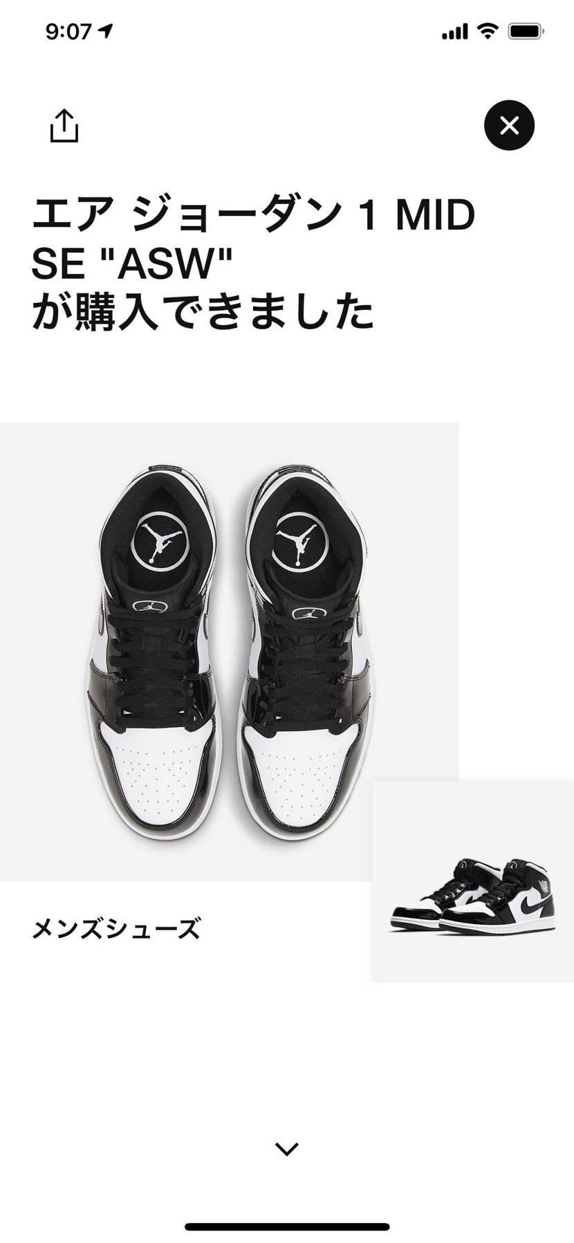 普通に買えますね✨  黒がピカピカしてるからどうかなぁ😅