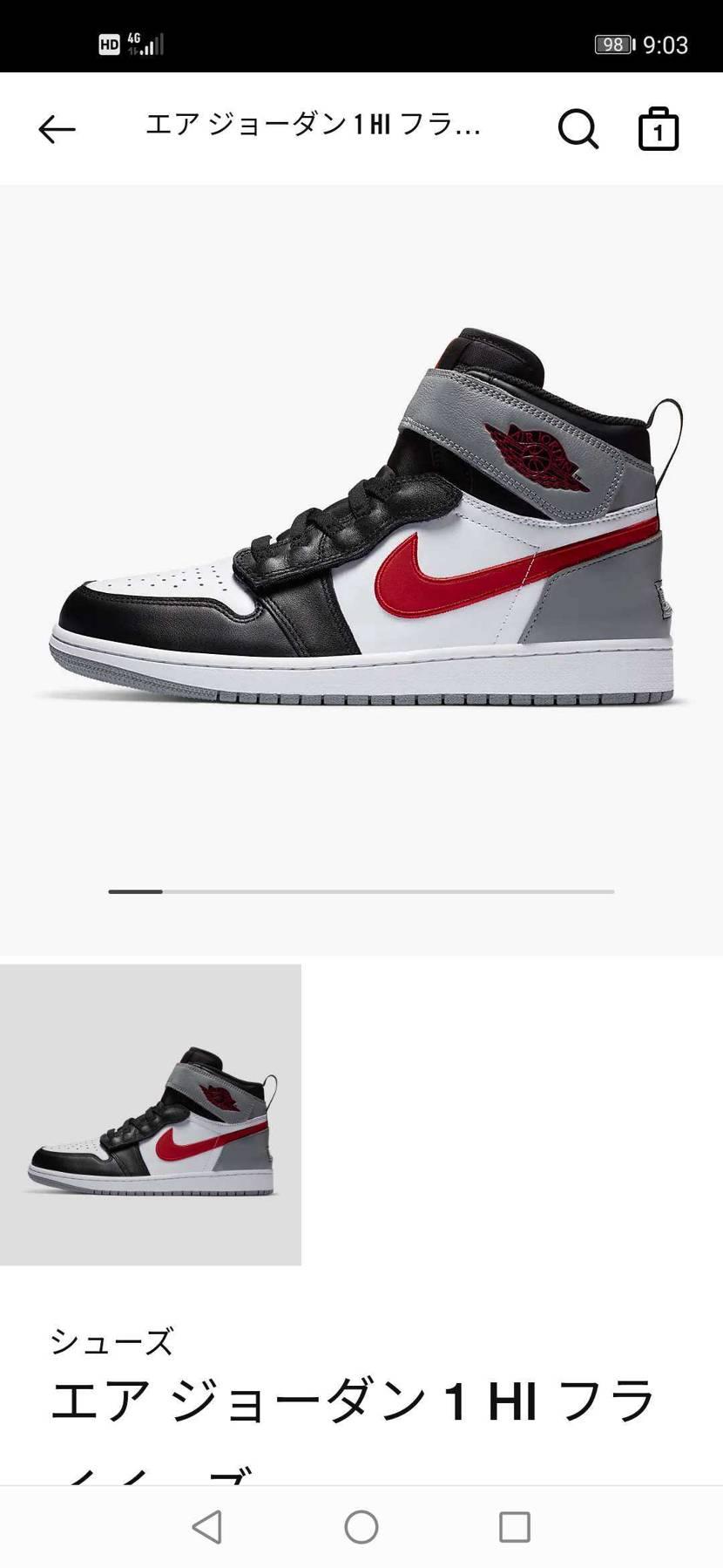 Nike.comあります