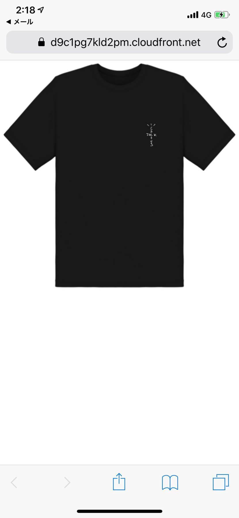 9月くらいにトラヴィスのオーダーTシャツorパーカー買った人で届いた方いますか?
