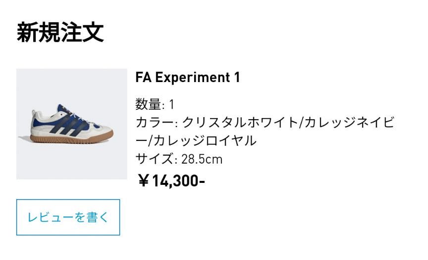 買えました。