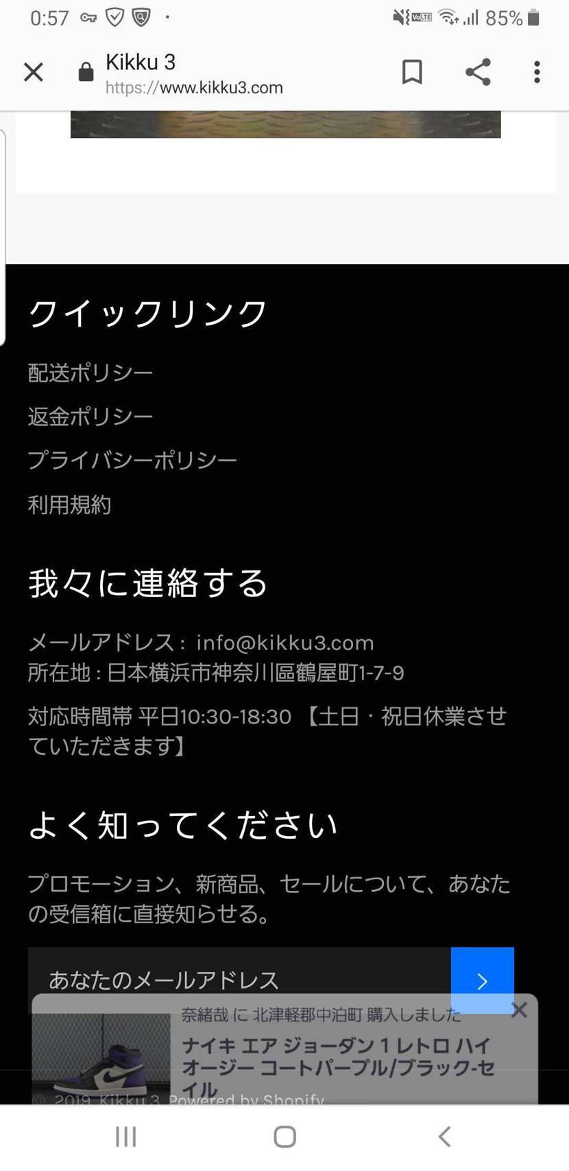 kikku3とやら、日本語もおかしい。 騙されて購入した人がいるっぽいし、その情