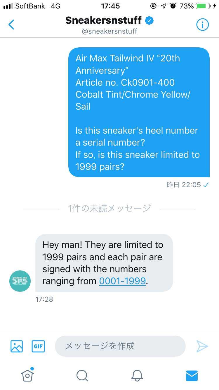 Sneakersnstuffより回答をいただきました。 1999足限定✨