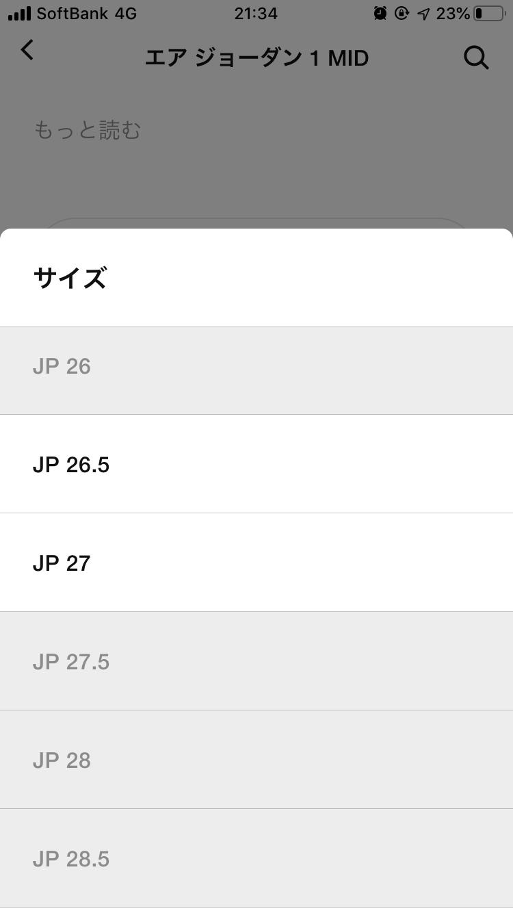 日本でも販売してますね♪ ゴールデンサイズは26.5cmと27.0cmしか残っ
