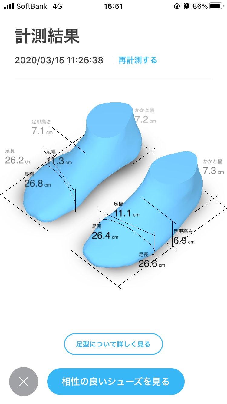 これって靴下を考慮したサイズのスニーカーがオススメされるんですかね? みなさん