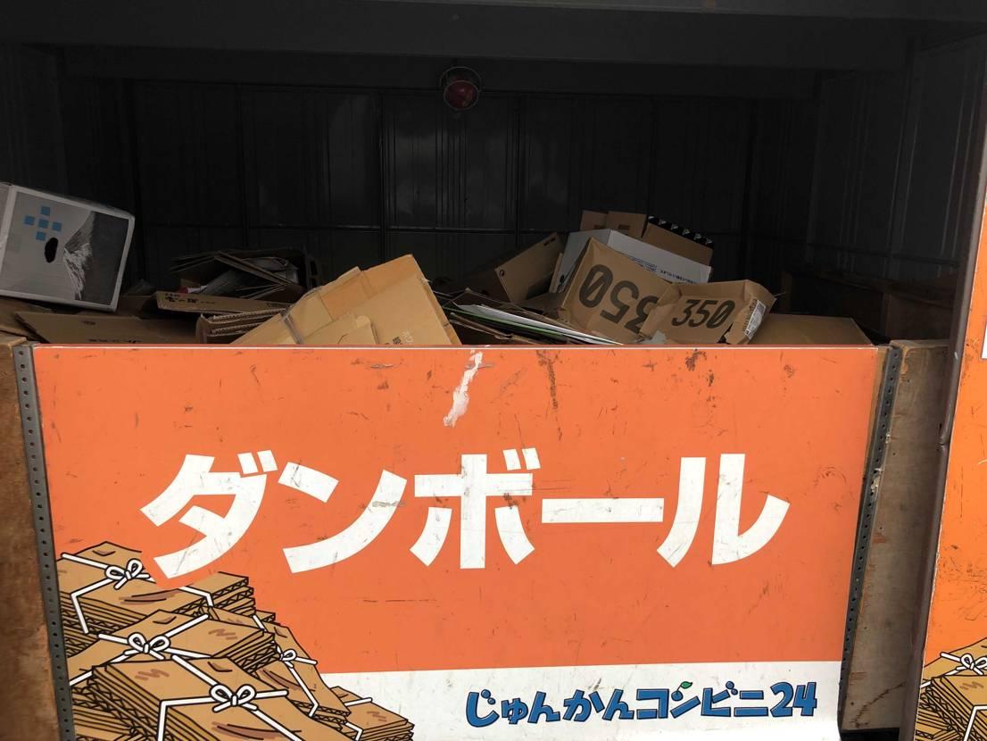 🐯さ〜ん! ryuuさ〜ん! 箱です… 潰れてますが… 奥には、NIKE