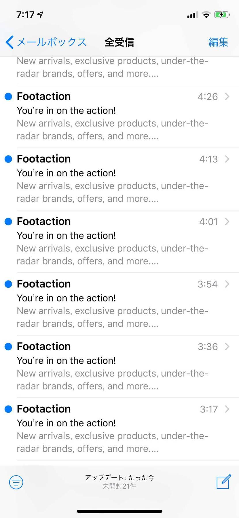 ざーす!  Footaction から、夜中の3時よりアホみたいにメール来て